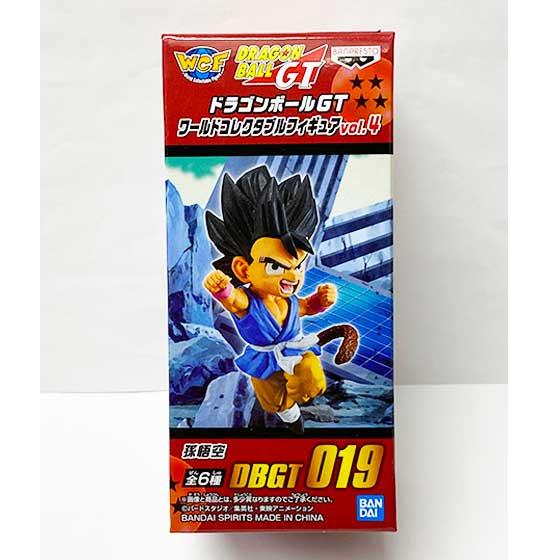 ドラゴンボールGT ワールドコレクタブルフィギュアvol.4 孫悟空 DP0145