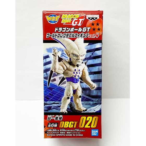 ドラゴンボールGT ワールドコレクタブルフィギュアvol.4 超一星龍 DP0146