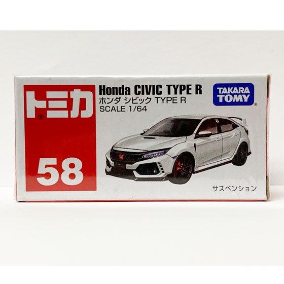 トミカ 58 ホンダ シビック TYPE R TMC00789