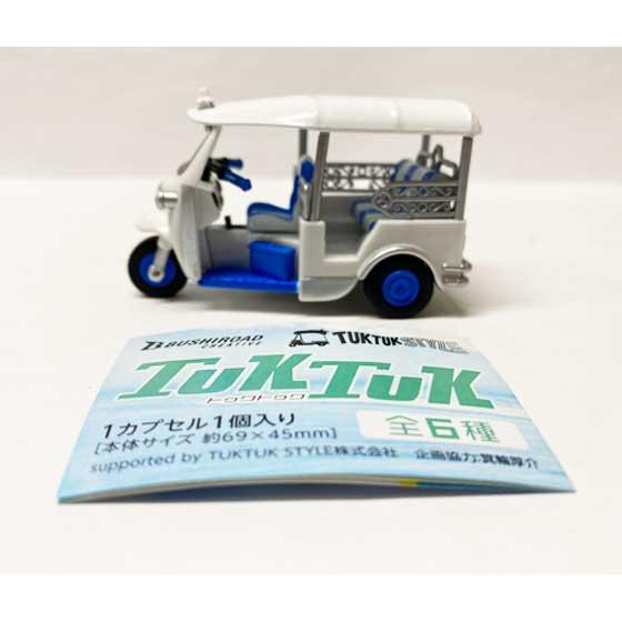 ブシロードクリエイティブ トゥクトゥク TuKTUK ブルー/ホワイト TC00776