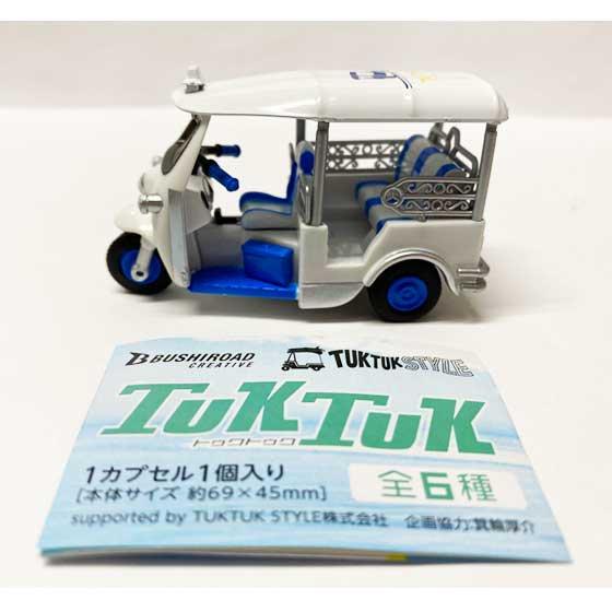 ブシロードクリエイティブ トゥクトゥク TuKTUK TUXS ver. TC00779