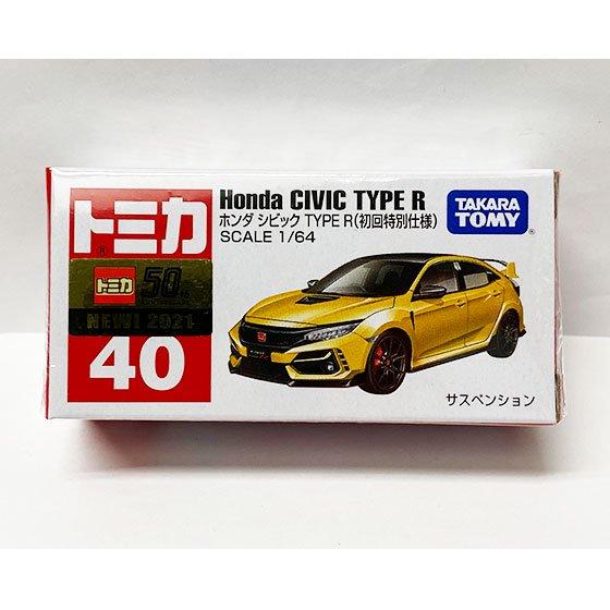 トミカ 40 ホンダ シビック TYPE R(初回特別仕様) TMC00798