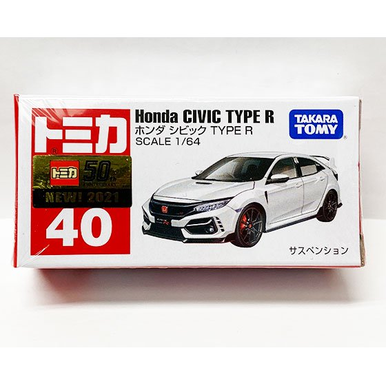 トミカ 40 ホンダ シビック TYPE R