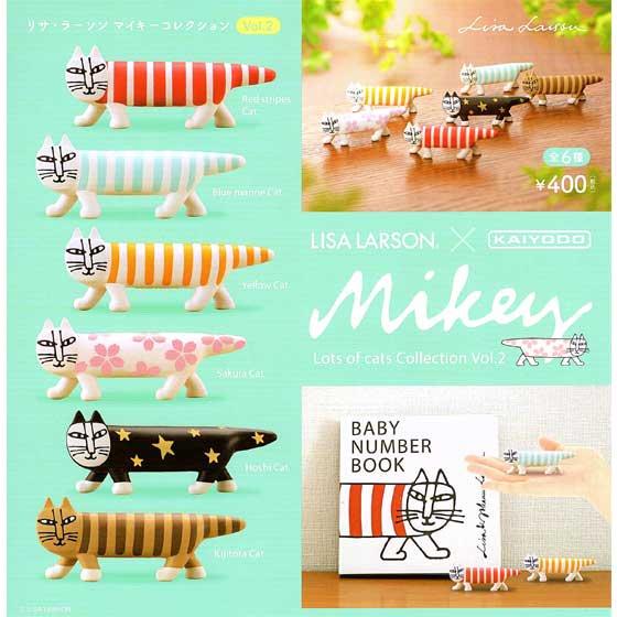 海洋堂 カプセルQミュージアム LISA LARSON Mikey Lots of Collection Vol.2 全6種フルセット KG00574