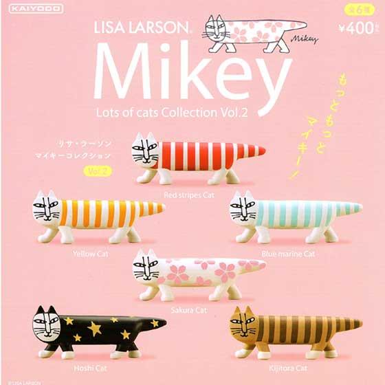 海洋堂 カプセルQミュージアム LISA LARSON Mikey Lots of Collection Vol.2 全6種フルセット KG00574 1枚目