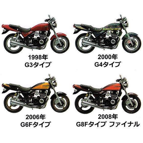 プラッツ ヴィンテージ バイクシリーズ カワサキ ゼファーカイ 全4種フルセット TC00799 1枚目
