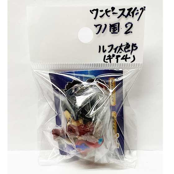 バンダイ ワンピーススイング ワノ国編Vol.2 ルフィ太郎(ギア4) BC0547 1枚目