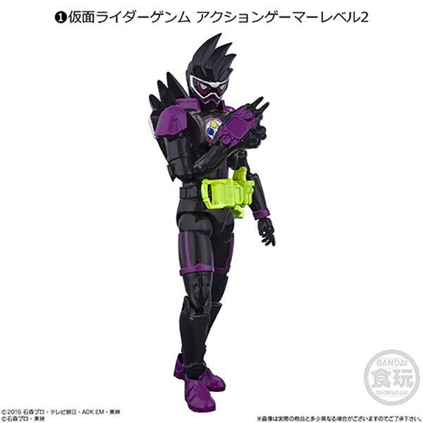 バンダイ SHODO-O 仮面ライダー5 仮面ライダーゲンム アクションゲーマーレベル2 BS0336