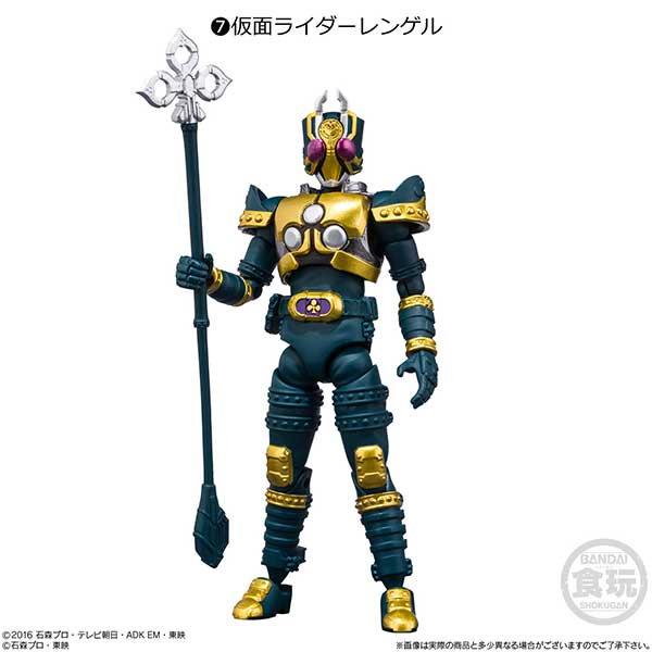 バンダイ SHODO-O 仮面ライダー5 仮面ライダーレンゲル BS0338