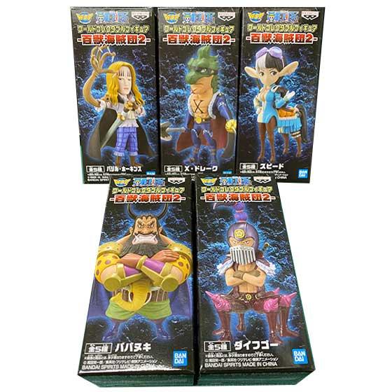 ワンピース ワールドコレクタブルフィギュア -百獣海賊団2- 全5種フルセット OPZ0261