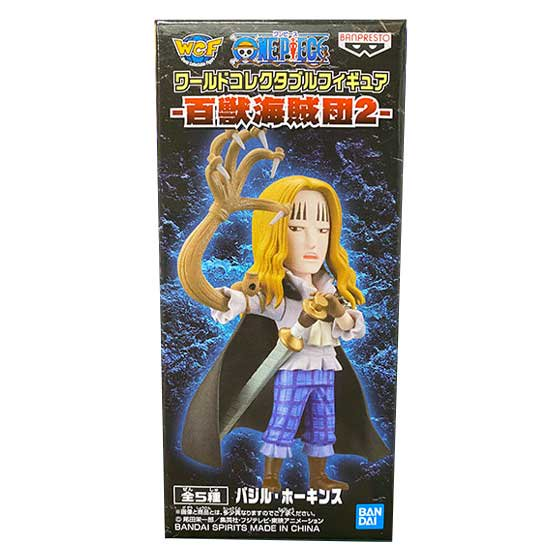 ワンピース ワールドコレクタブルフィギュア -百獣海賊団2- バジル・ホーキンス OPZ0262