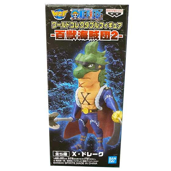 ワンピース ワールドコレクタブルフィギュア -百獣海賊団2- X・ドレーク OPZ0263