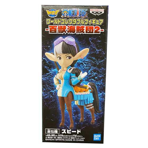 ワンピース ワールドコレクタブルフィギュア -百獣海賊団2- スピード OPZ0264