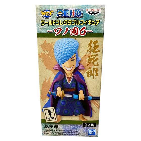 ワンピース ワールドコレクタブルフィギュア ワノ国6 狂死郎 OPZ0268
