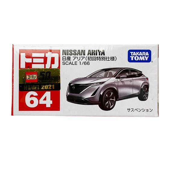トミカ 64 日産 アリア(初回特別仕様) TMC00809