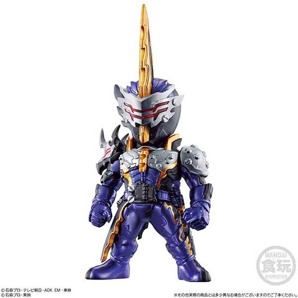 バンダイ CONVERGE KAMEN RIDER 20 仮面ライダーカリバー ジャアクドラゴン BS0343