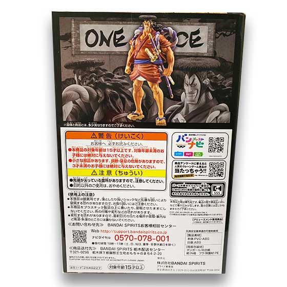 ワンピース DXF〜THE GRANDLINE MEN〜ワノ国 vol.10 おでん OPZ0277 1枚目