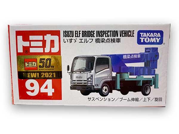 トミカ 94 いすゞ エルフ 橋梁点検車