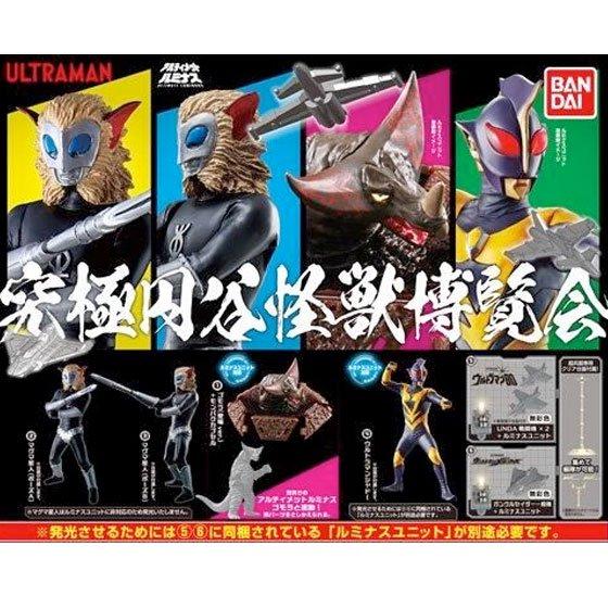 バンダイ 究極円谷怪獣博覧会 全6種フルセット BC0586