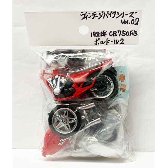 プラッツ ヴィンテージバイクシリーズ vol.02 Honda CB750F 1981年CB750F ボルドール2 TC00838