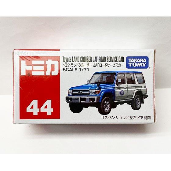 トミカ 44 トヨタ ランドクルーザー JAFロードサービスカー TMC00817