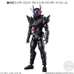 バンダイ SHODO-X 仮面ライダー12 仮面ライダービルド ラビットタンクハザードフォーム BS0369