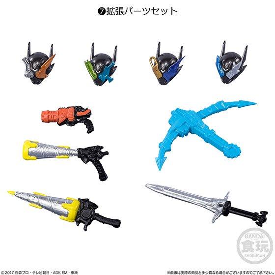 バンダイ SHODO-X 仮面ライダー12 拡張パーツセット BS0370