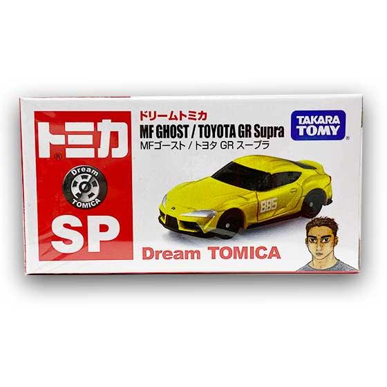 ドリームトミカ SP MFゴースト/トヨタ GR スープラ TMC00829
