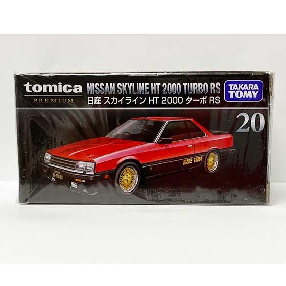 トミカプレミアム20 日産 スカイライン HT 2000 ターボ RS TMC00835