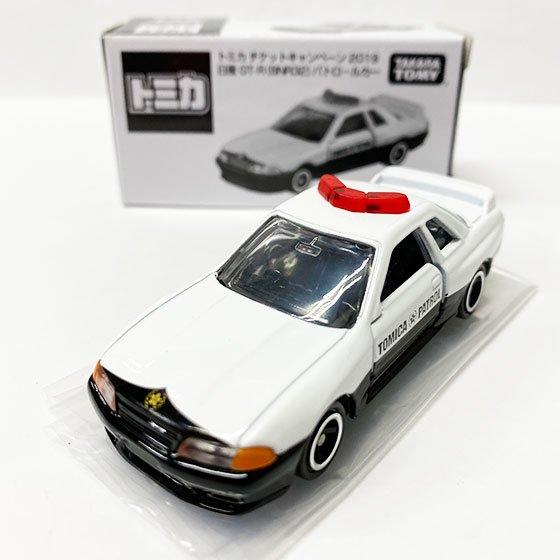 トミカ チケットキャンペーン 2019 日産 GT-R(BNR32)パトロールカー TMC00850