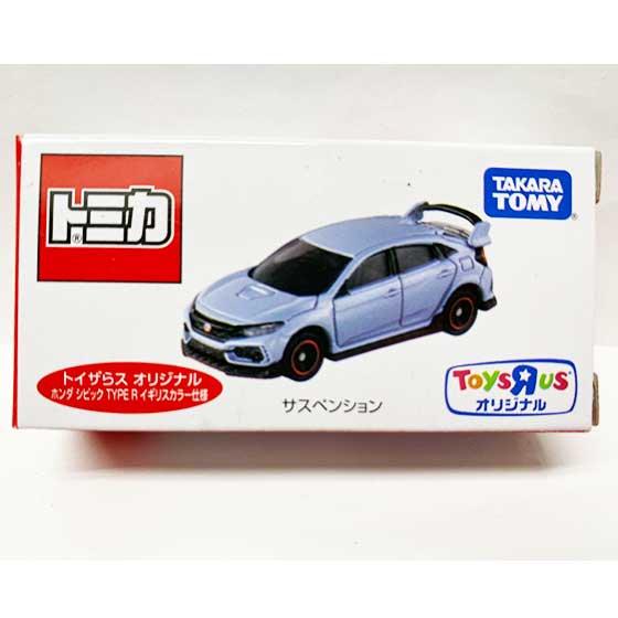 トミカ トイザらス オリジナル ホンダ シビックTYPE R イギリスカラー仕様 TMC00853