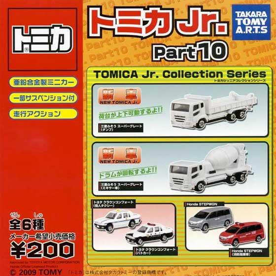 タカラトミーアーツ トミカJr Part 10 全6種フルセット TC01041