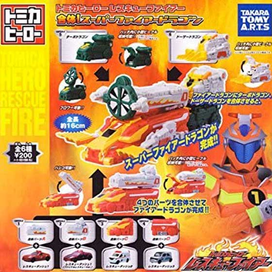 タカラトミーアーツ トミカヒーロー レスキューファイアー 合体! スーパーファイアードラゴン 全6種フルセット TC01043