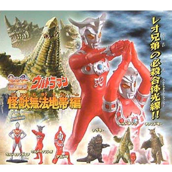 バンダイ HGウルトラマン37 怪獣無法地帯編 全6種フルセット BC0681