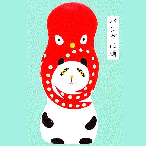 キタンクラブ 相良人形 猫に蛸 パンダに蛸 TC01049