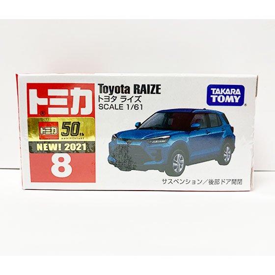 トミカ 8 トヨタ ライズ