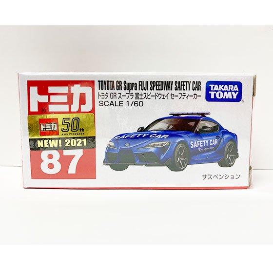 トミカ 87 トヨタ  GR スープラ 富士スピードウェイ セーフティーカー