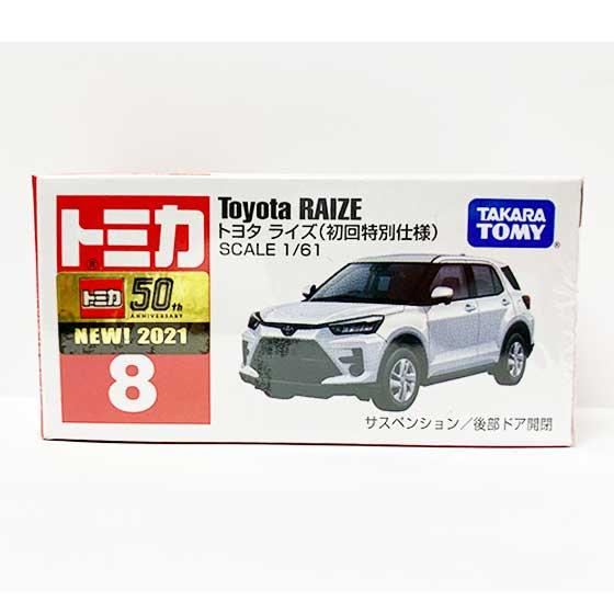 トミカ 8 トヨタ ライズ(初回特別仕様) TMC00861
