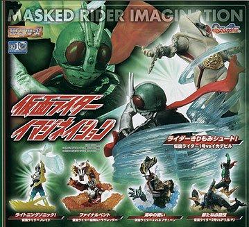バンダイ HGシリーズ 仮面ライダー イマジネイション 全4種フルセット BC0693