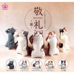 エール 敬礼 KEIREI -猫- 全5種フルセット TC01093