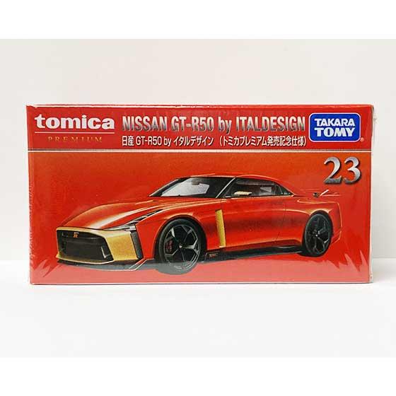 トミカプレミアム23 日産 GT-R50 by イタルデザイン(トミカプレミアム発売記念仕様) TMC00866