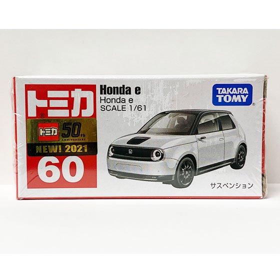 トミカ 60 Honda e