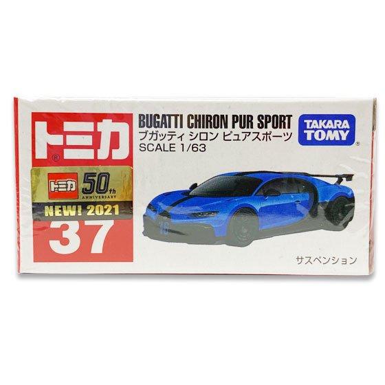 トミカ 37 ブガッティ シロン ピュアスポーツ TMC00874