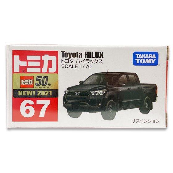 トミカ 67 トヨタ ハイラックス TMC00875