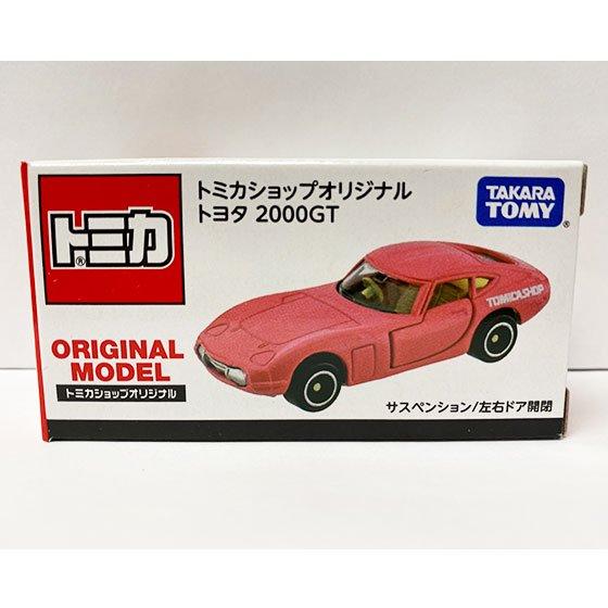 トミカショップオリジナル トミカ トヨタ 2000GT TMC00880