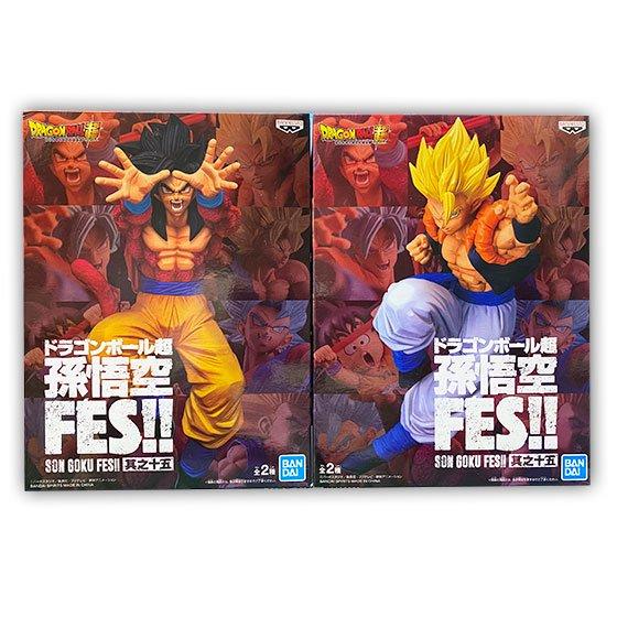 ドラゴンボール超 孫悟空 FES!! 其之十五 超サイヤ人4孫悟空&超サイヤ人ゴジータ 2体セット DP0176