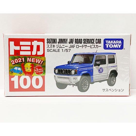 トミカ 100 スズキ ジムニー JAF ロードサービスカー TMC00890