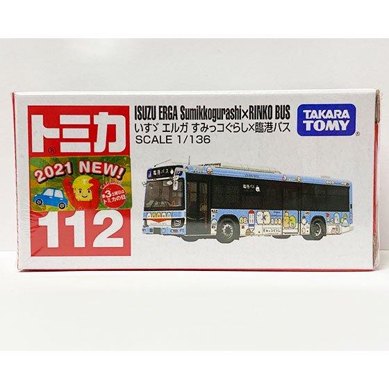 トミカ 112 いすゞ エルガ すみっコぐらし×臨港バス TMC00883