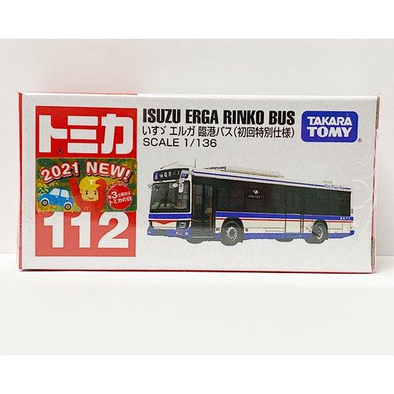 トミカ 112 いすゞ エルガ 臨港バス(初回特別仕様) TMC00884