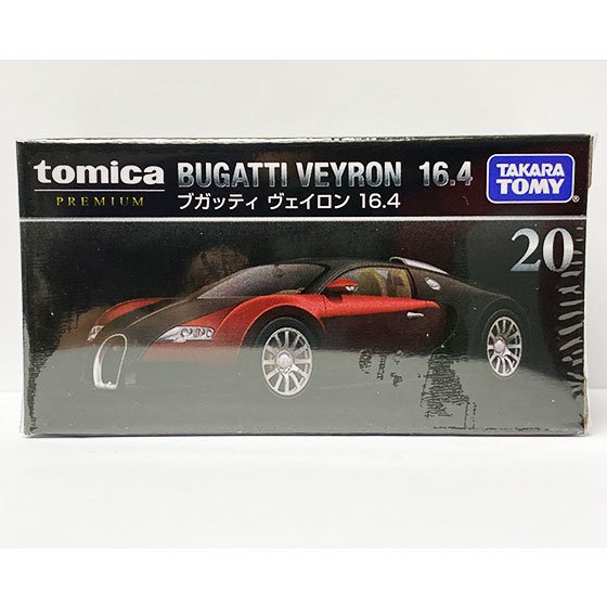 トミカプレミアム20 ブガッティ ヴェイロン 16.4 TMC00885